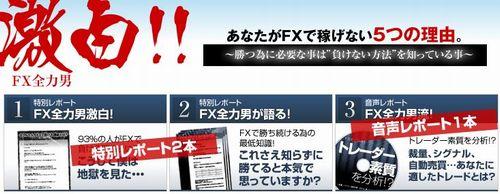 全スタ1.jpg