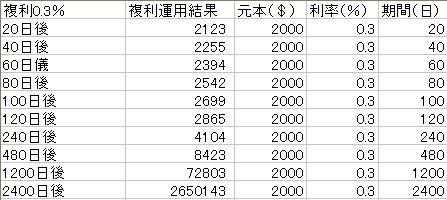 hukuri_sheet1.jpg