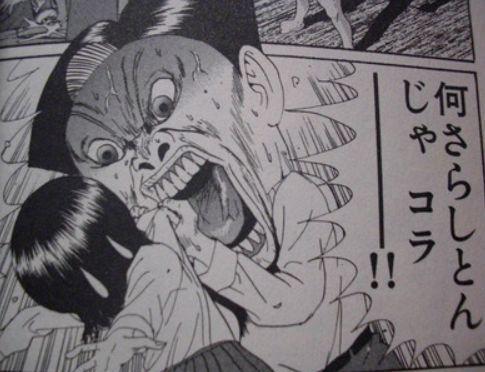 なにさらしとんじゃコラ.jpg