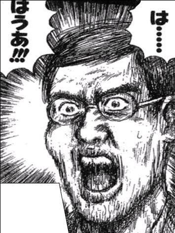 はうあ!1.jpg