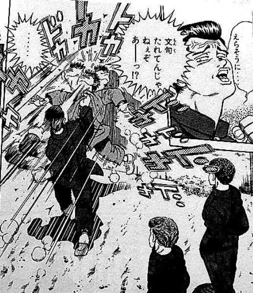 はじめの一歩ボコボコ.jpg