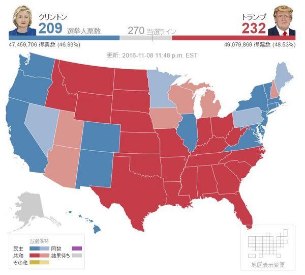 アメリカ大統領選挙速報1.jpg