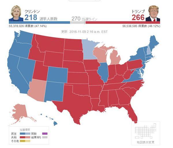 アメリカ大統領選挙速報2.jpg