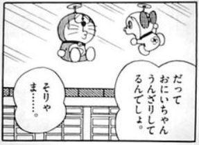 ウンザリ2.jpg