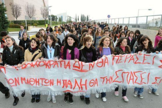 ギリシャの若者は仕事がない.jpg