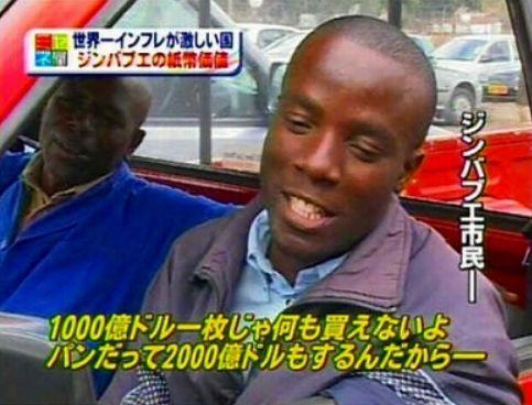 ジンバブエの人達2.jpg