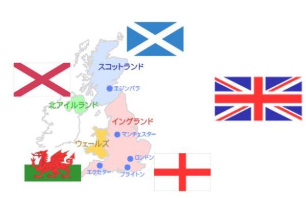 スコットランドってどこ?.jpg