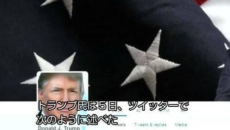 トランプ大統領のツイッター砲.jpg
