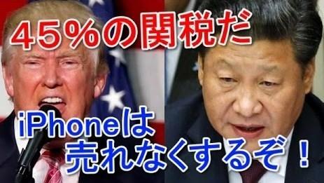 トランプ対中国政策.jpg