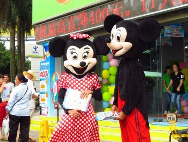 ニセミッキーマウス.jpg