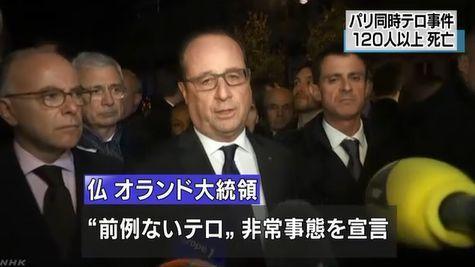 パリ同時テロ2015年11月14日.jpg