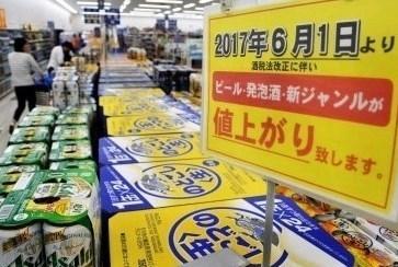 ビール安売り.jpg