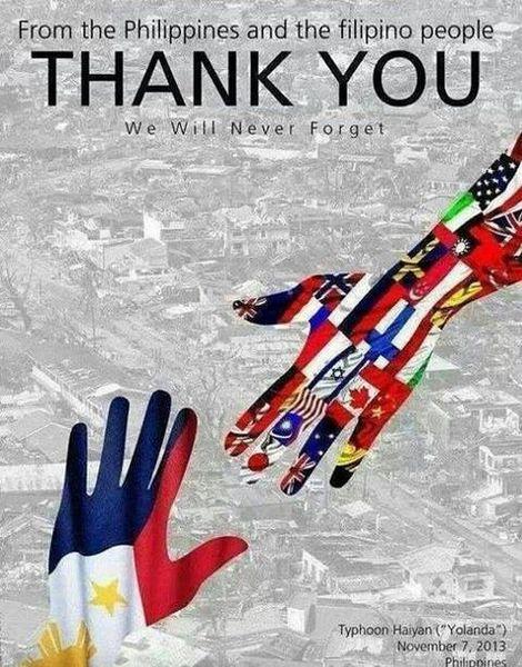 フィリピン人道支援感謝ポスター.jpg