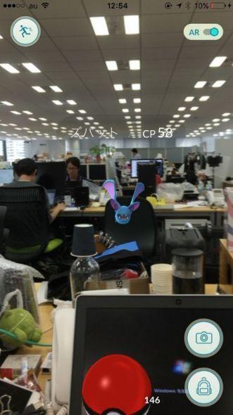 ポケモンGO画面.jpg