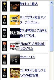 マナブ式FX_THVシステム5.jpg