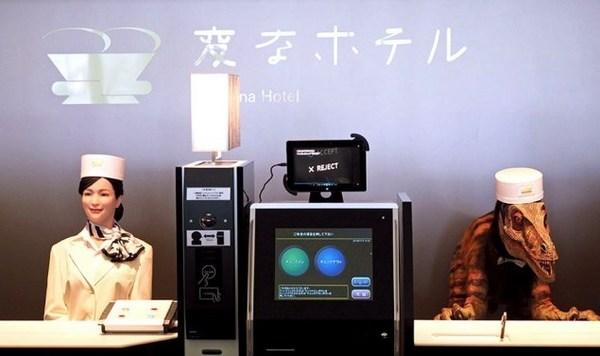 ロボットホテル.jpg