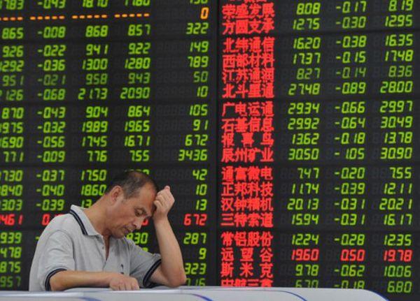 中国経済減速.jpg