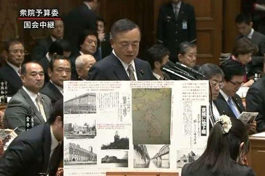 中山成彬議員の国会中継.jpg