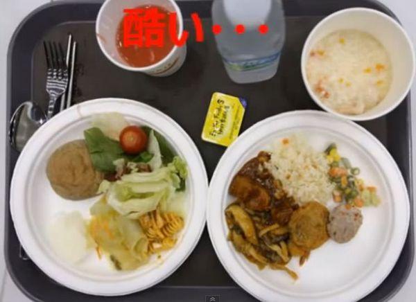 仁川アジア大会の食事がひどすぎる.jpg