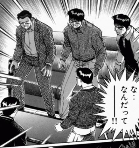 何だってー!2.jpg
