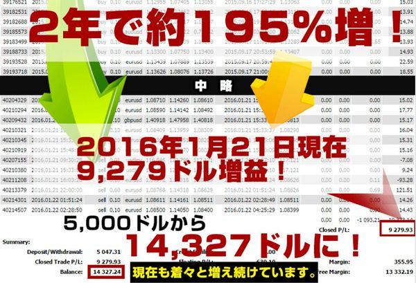 侍マトリックス詐欺画像3.jpg