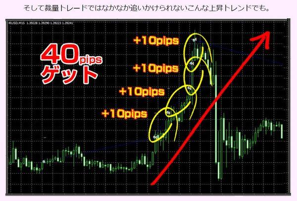 侍マトリックス詐欺画像6.jpg