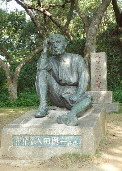 八田與一銅像.jpg