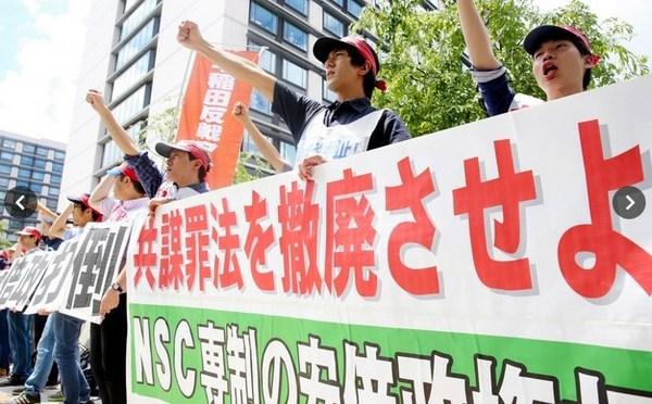 共謀罪法施行反対デモ.jpg