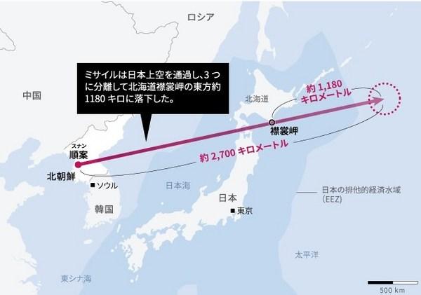 北朝鮮ミサイルが日本上空を通過.jpg