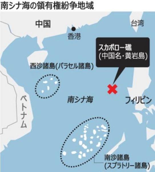 南シナ海の領有権争い.jpg