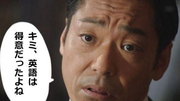 大和田常務暑苦しい.jpg