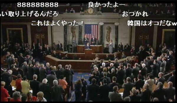 安倍首相米議会演説4.jpg