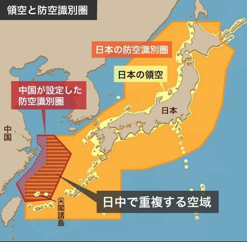 尖閣諸島防空識別圏に含まれる.jpg