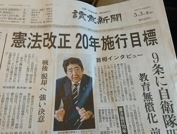 憲法改正画像.jpg