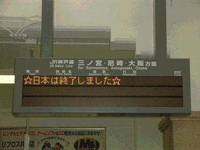 日本1.jpg