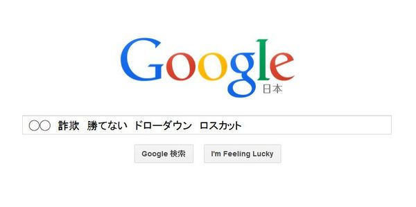 検索する.jpg