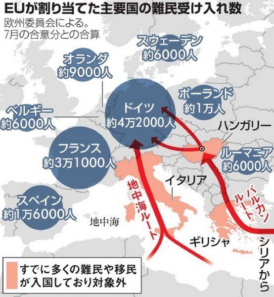 欧州難民2.jpg