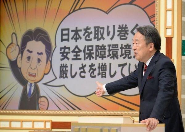 池上彰ニュース.jpg