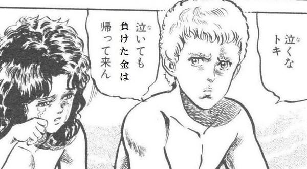 泣くなトキ.jpg