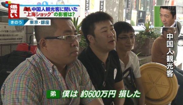 爆買い観光客も消える?.jpg