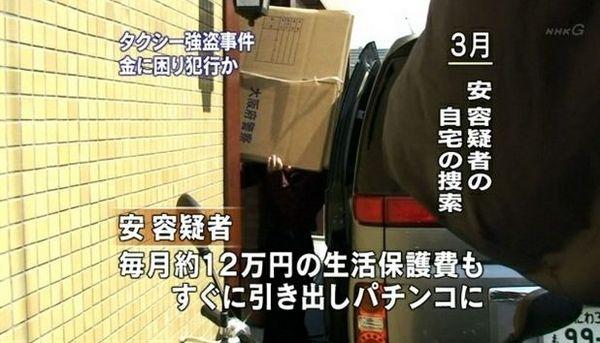 生活保護外国人受給.jpg