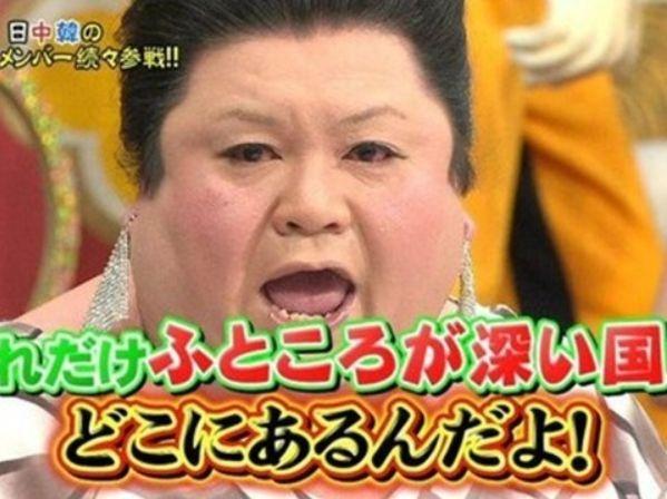 生活保護懐深い国日本.jpg