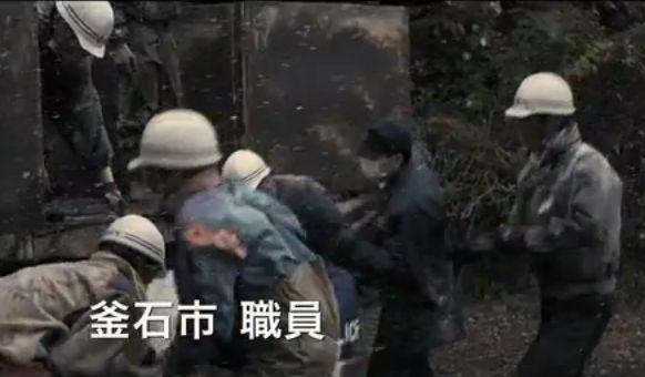 遺体 釜石市職員.jpg