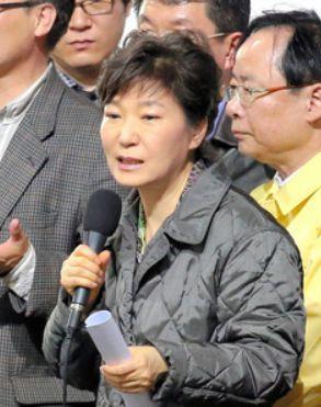 韓国旅客船沈没パク大統領.jpg