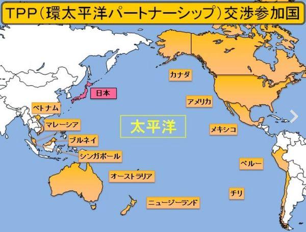 TPP参加国2.jpg