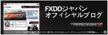 fxdd4.jpg