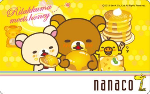 nanakoカード.jpg