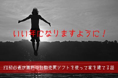 titlebanner-jump2.jpg
