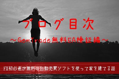 titlebanner-jump3.jpg