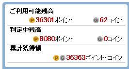 外為オンライン4.jpg